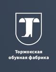 Торжокская обувная фабрика, АО