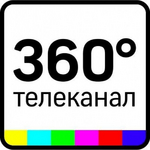 «360°», телеканал