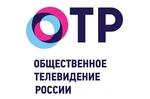 ОТР Общественное телевидение России