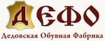 """Дедовская обувная фабрика """"ДЕФО"""""""