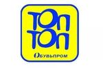 Обувьпром, АО