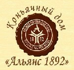 """Винно-коньячный дом """"Альянс-1892"""" ООО"""