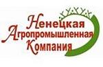 Ненецкая агропромышленная компания АО