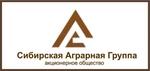 Сибирская Аграрная Группа (Сибагро) АО