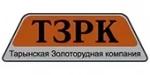 Тарынская золоторудная компания (ТЗРК) АО