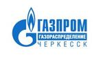 Газпром Газораспределение Черкесск АО