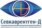 Севкаврентген-Д ООО