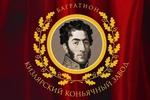 Кизлярский коньячный завод АО