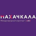 Аэропорт Махачкала АО