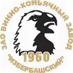 Винно-коньячный завод «Избербашский»