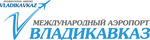 Международный аэропорт Владикавказ ОАО