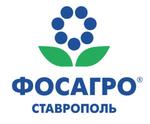 Фосагро-Ставрополь ООО