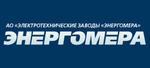 «Электротехнические заводы «Энергомера» АО