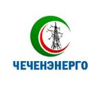 Чеченэнерго АО