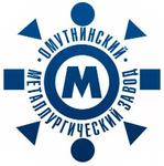 Омутнинский металлургический завод АО