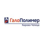 ГалоПолимер Кирово-Чепецк АО