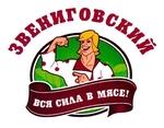 Мясокомбинат «Звениговский» ООО