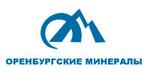 Оренбургские минералы АО