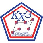 Котласский химический завод ОАО
