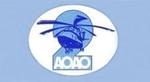 2-ой Архангельский объединенный авиаотряд АО