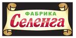 """Мясоперерабатывающая фабрика """"Селенга"""" ООО"""