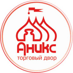 Аникс ТС ООО