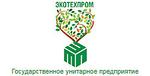 "ГУП ""Экотехпром"""