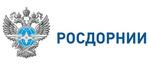 ФГУП «РОСДОРНИИ»