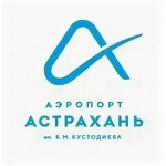 ОАО «Аэропорт Астрахань»