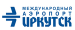 АО «Международный Аэропорт Иркутск»