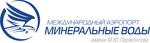 ОАО «Международный аэропорт Минеральные Воды»