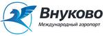 АО «Международный аэропорт «Внуково»