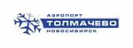 АО «Аэропорт Толмачево»