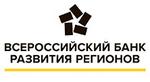Всероссийский Банк Развития Регионов, АО