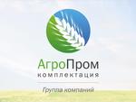 Агропромкомплектация - Курск ООО
