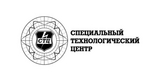 Специальный Технологический Центр, ООО