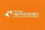 Черкизово-Растениеводство ООО