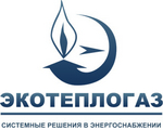 Экотеплогаз, ООО