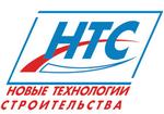 НТС-Сервис, ООО