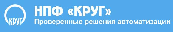 НПФ «КРУГ»