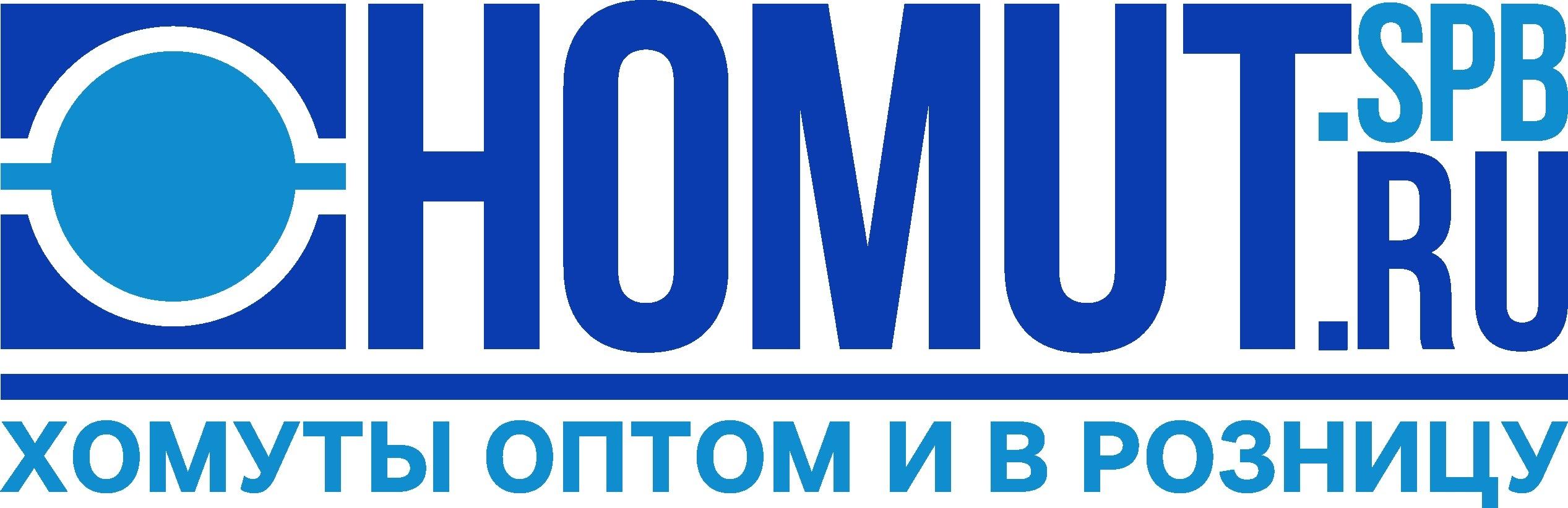 МАГИСТРАЛЬ, ООО