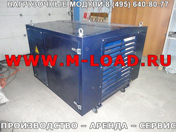 Аренда нагрузочного модуля 30 кВт, 400 В (НМ-30-К2)