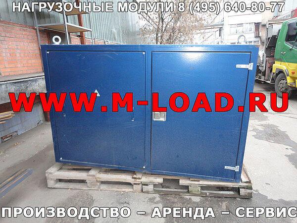 Аренда нагрузочного модуля 100 кВт, 400 В (НМ-100-К2)