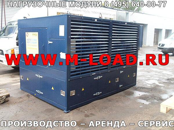 Нагрузочный модуль НМ-1250-К2 (КЭВ-1250-КУ)