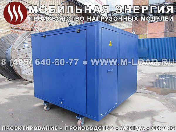 Нагрузочный модуль НМ-2500-К3 (КЭВ-2500-КУ2)