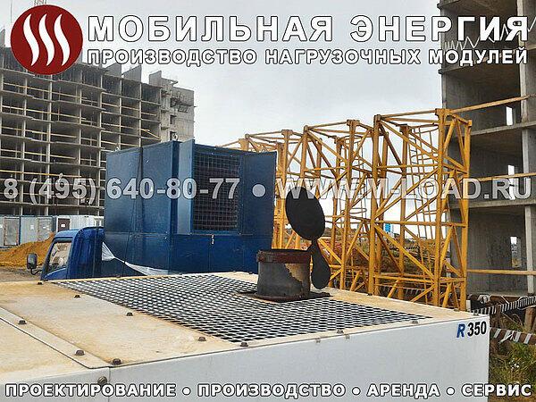 Нагрузочный модуль НМ-300-К2 (КЭВ-300-КУ)