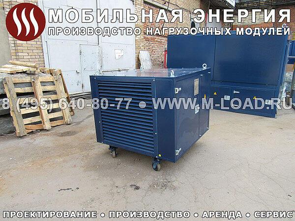 Нагрузочный модуль НМ-400-К1 (КЭВ-400-С)