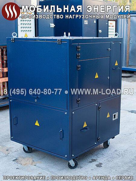 Распродажа - Нагрузочный модуль НМ-500-К2 (скидка -40%)
