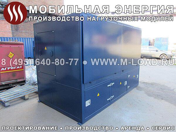 Аренда нагрузочного модуля 1000 кВт, 400 В (НМ-1000-К2)