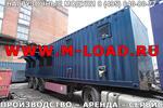 Аренда высоковольтного нагрузочного модуля 6000 кВт, 6.3/10.5 кВ (НМ-6000-К4)